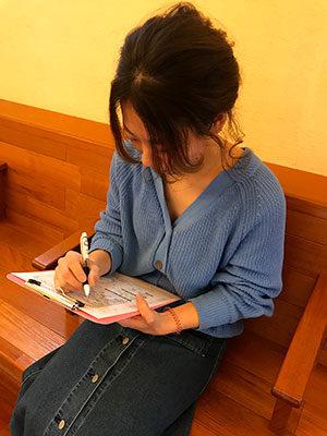 治療の流れ 診療申込書(問診票)記入