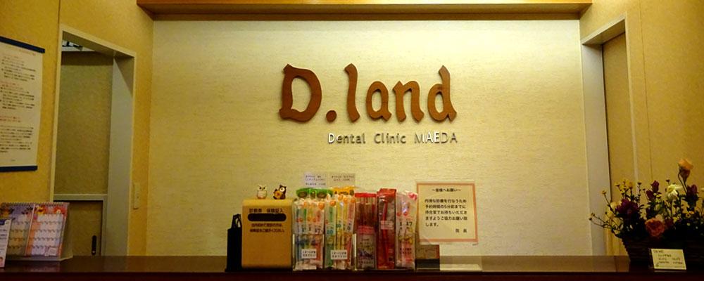 D.land