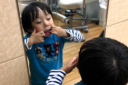 こども歯並び・早期矯正治療